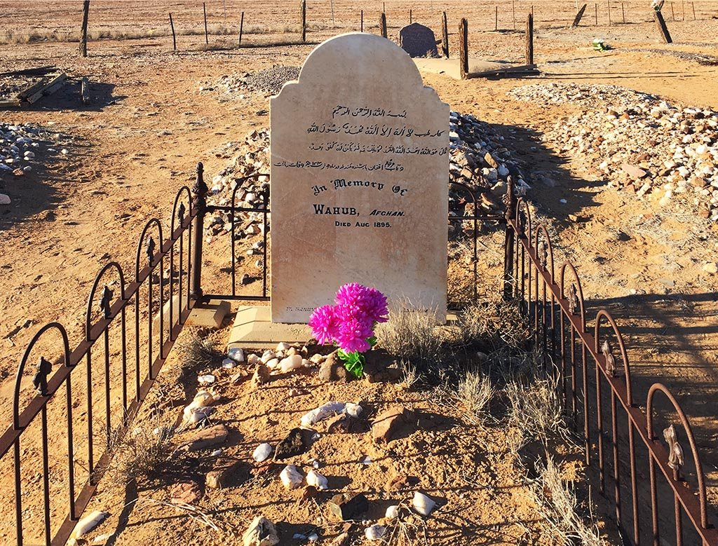 An Afghan grave in the Marree cemetery, Marree, South Australia